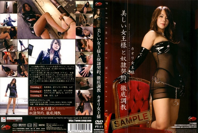 FT-11 Beautiful Queen and slave contract, thorough Torture KAORI Queen
