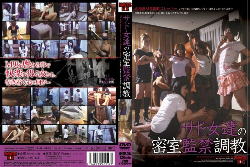 MNSM-004 Sado girls behind closed doors captivity torture