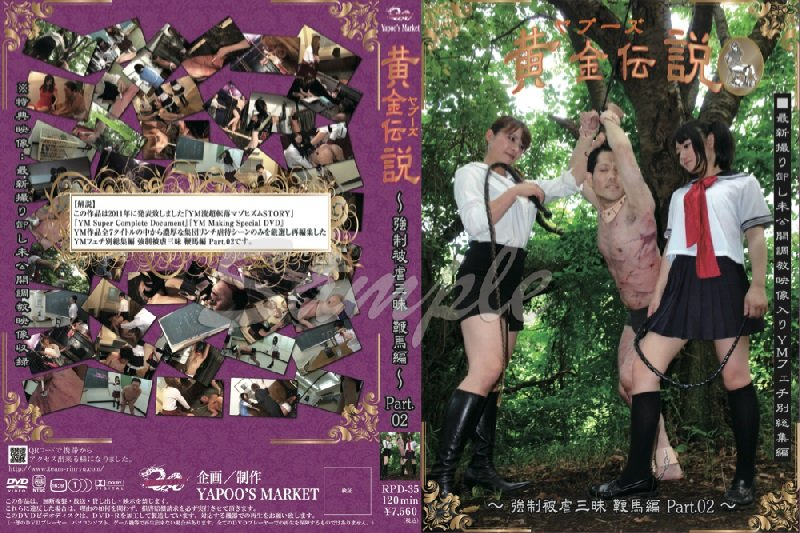RPD-35 Yapons Legend of the Golden Family – Male Idolatry Flagship Part 2