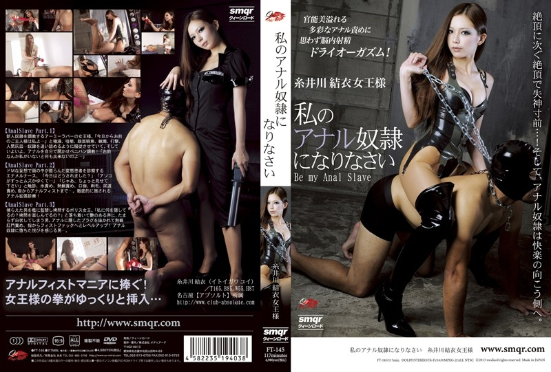 FT-145 Become my anal slave Mr. Yui Itoigawa Queen