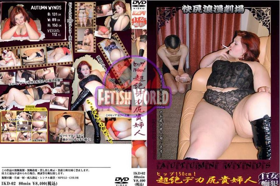 IKD-02 Super BBW Facesiting.