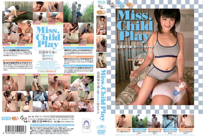 YPD-04 Miss.Femdom play4 I want to be fucked by Hidaka Yuriao M O Yagi.