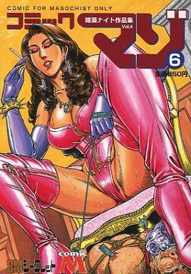 Scan Anmo Night vol.6 – Japanese femdom Comix