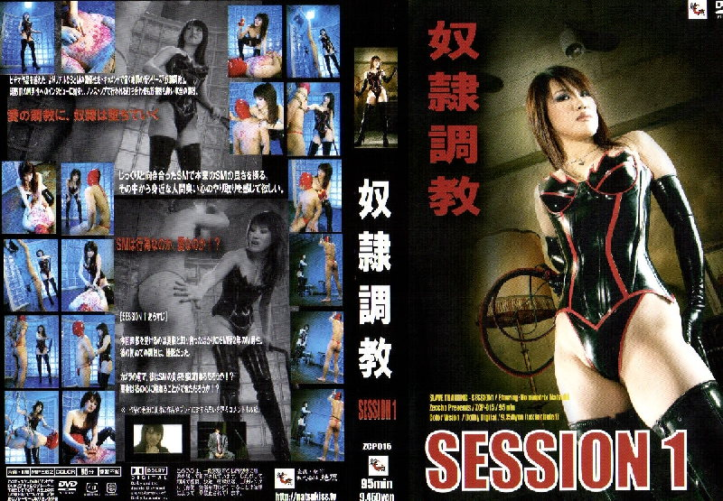 ZCP-015 Slave Training SESSION1