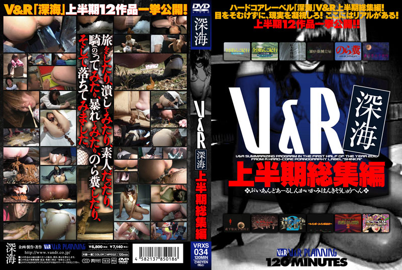 "VRXS-034 V&R ""Deep Sea"" First Half Issue Collection"
