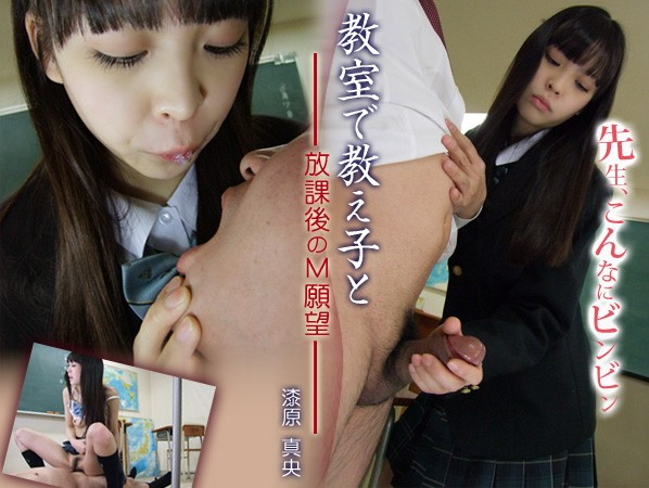 RL-0538 Roselip With students in the classroom ~ Femdom desire after school ~
