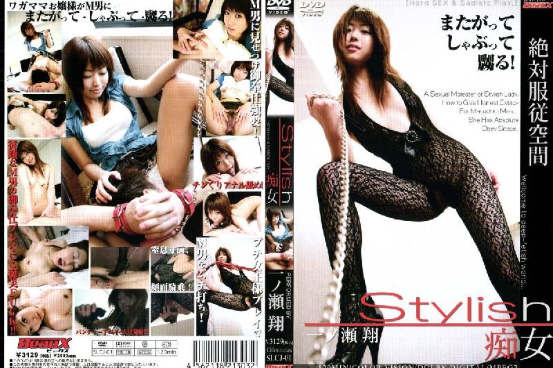 SLCJ-01 Stylish Slut Sho Ichinose